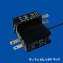 厂家直供美规12V0.5A-LED恒流电源适配器