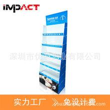 深圳厂家免费出方案 新品发布展会纸?#38109;?#26550; 深海藻护肤品纸货架