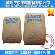 无机化工原料9C01FCFB9-9199