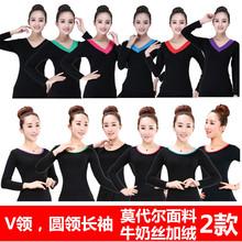 Trang phục múa vuông mùa thu đông mới phương thức cổ chữ V dài tay áo trung niên cộng với áo thun nhung nữ thể dục Đầm nhảy vuông