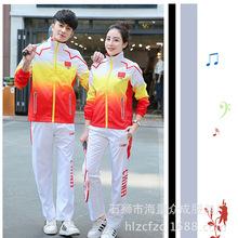 新款春秋季长袖运动服套装男女团体服学生运动小学生儿童会出场服