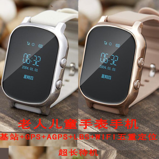 Watches for the elderly and children Smart watches Multi-position GPS watches Telephone watches Smart wearables