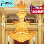 7006酒店非标工程灯复式楼梯大堂大厅水晶长吊灯 厂家直销一件代