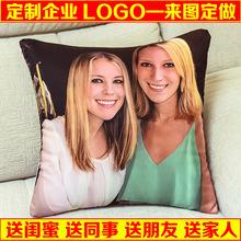DIY来图定做真人照片抱枕靠垫创意动漫靠枕私人生日礼物厂家批发