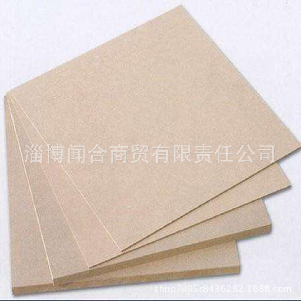 密度板厂家 2.0mm密度板/中密度纤维板 提供裁?#23567;?#36148;面加工服务