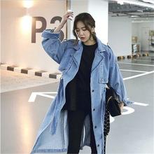 2019秋季新款韓國女裝寬松顯瘦風衣女長袖收腰中長款牛仔外套女潮