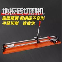 批发供应手动瓷砖切割机 手推式地板砖轻便地砖推刀 瓷砖切割机