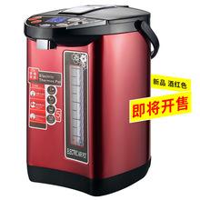 阿帕其正品 家用 厂家直销  电热水壶 304不锈钢 电热水瓶5L保温