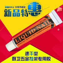 锂电池45CBFF7-4575787