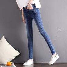 Quần Jeans nữ thời trang, thiết kế dáng thụng, phối túi tiện lợi