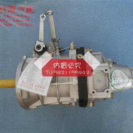 金杯海狮变速箱总成 491Q汽油发动机专用 2.0排量 TAGC唐齿原厂