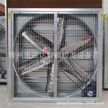 供應溫室降溫風機負壓風機濕簾養殖風機蔬菜花卉大棚專用降溫風機