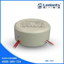 安特電源 LED圓形外置天花燈電源 適用于吸頂燈 面板燈 導軌燈等