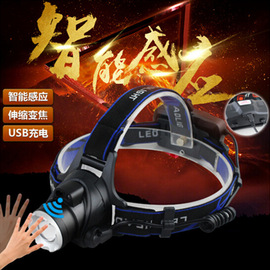 T610W high power telescopic rechargeable LED strong head light L2 lighting head-mounted induction charging head light