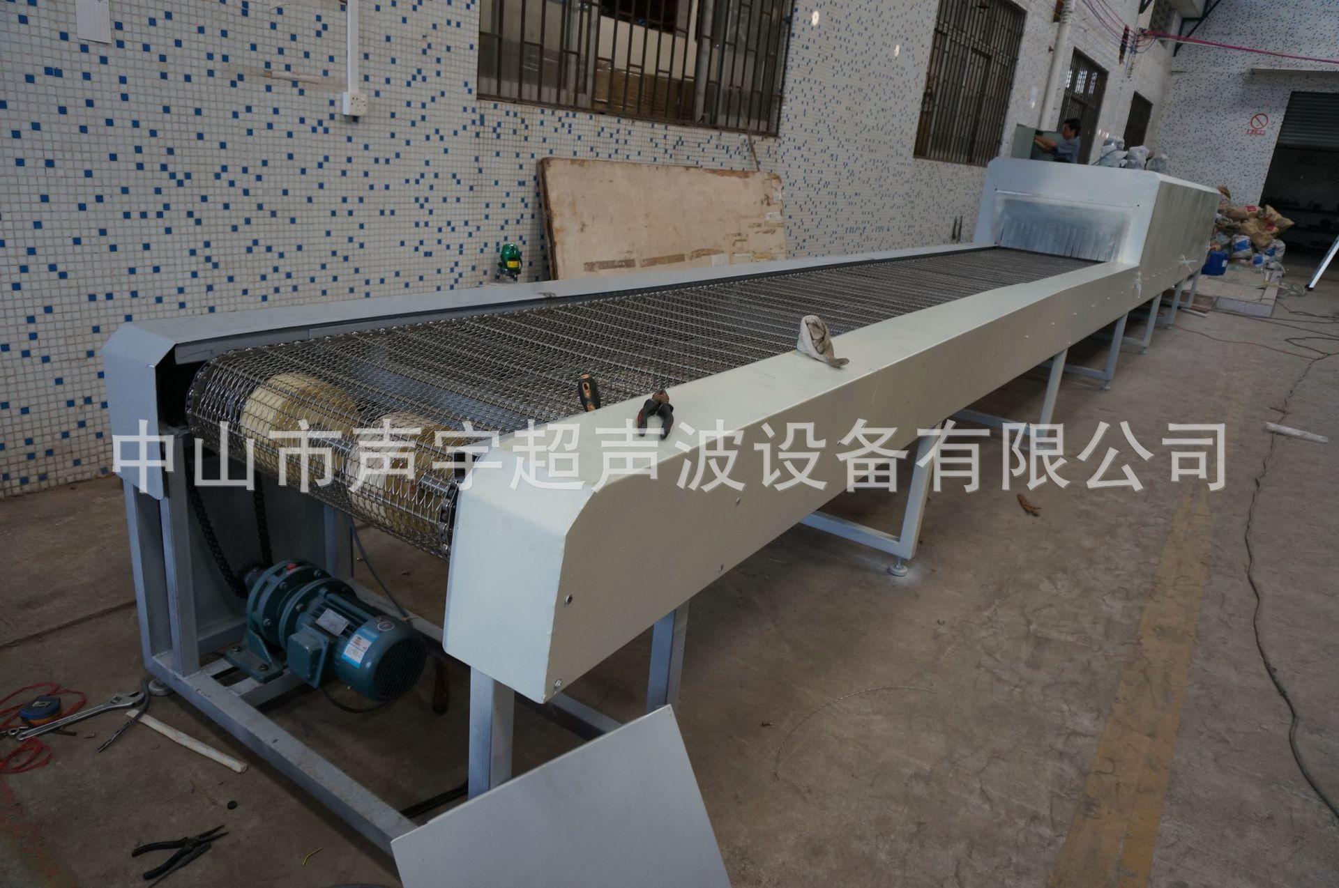 烘干固化设备_东莞隧道炉烘干涂装流水线隧道炉烘干固化厂家定制