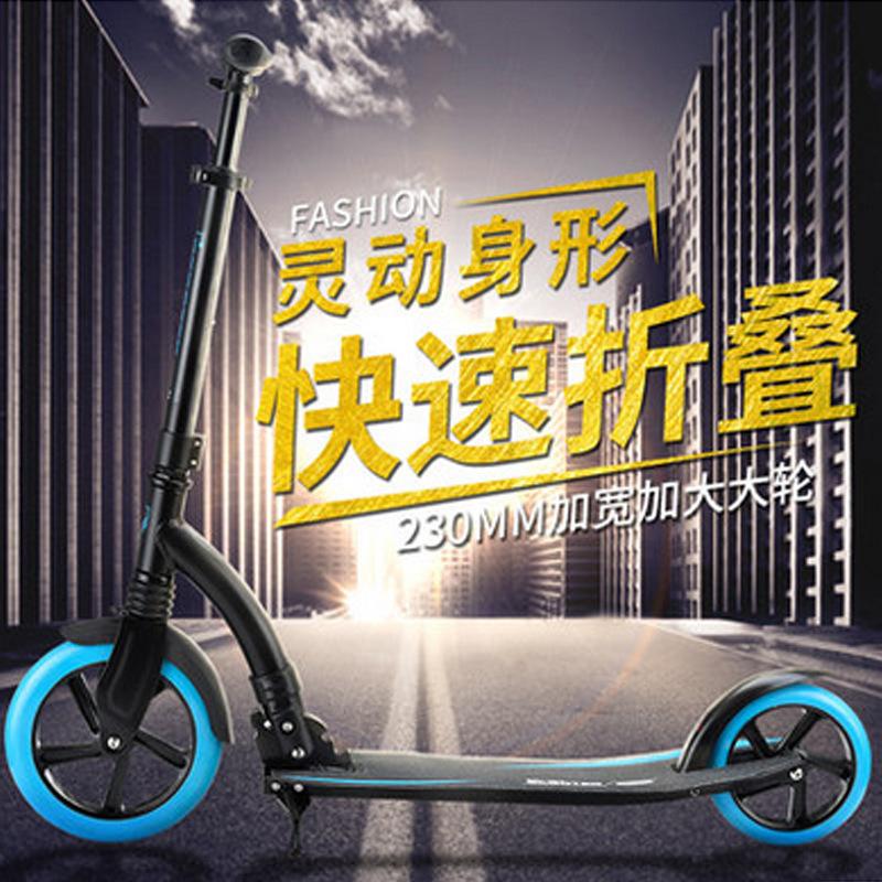 滑板车两轮代步车大轮减震二轮可折叠上班校园代步工具车成人