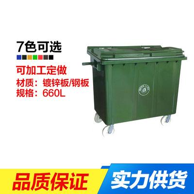 环卫垃圾桶市政环卫垃圾桶带盖带轮户外钢板镀锌板翻盖垃圾桶660l
