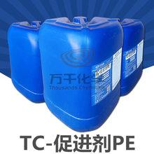中国深水油气资源开发能力获重大突破