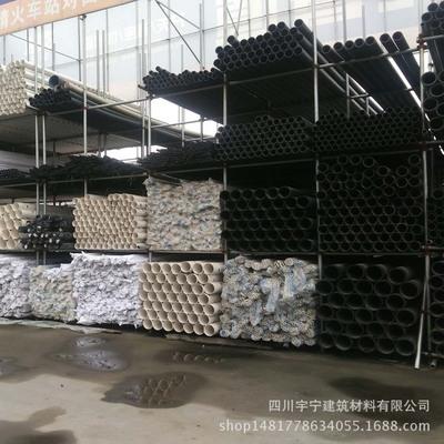 供应公元永高管道PE100级聚乙烯给水管 1.6MPa品牌塑料管国标包检