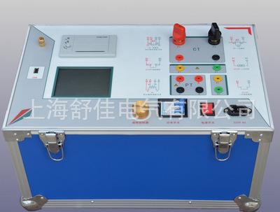 厂家售HQ系列全自动互感器伏安特性测试仪 全功能测量上海舒佳