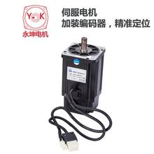 微型伺服電機 60系列三相交流伺服電機 200W0.6NM扭矩減速電機