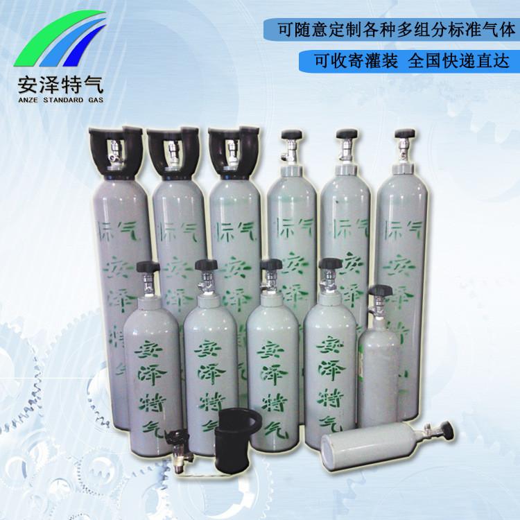 可定制 甲烷标准气体  标准气样 4L  8L 矿用报警设备专用