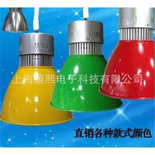 熙攘照明LED超市燈熟食燈蔬菜水果海鮮燈超市LED伸拉型超市生鮮燈