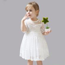 女童連衣裙2018春女寶寶禮服裙子嬰兒夏裝蕾絲兒童公主裙一件代發