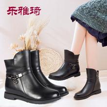 乐雅琦冬季妈妈鞋真皮平底短靴女舒适休闲马丁靴内增高中老年女靴