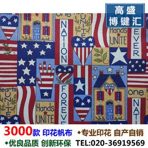 爆款 欧美风国旗 五角星 街道美国旗帆布印花 现货 可定制