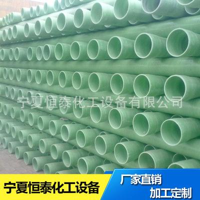 玻璃鋼管道工程 石油管道防腐工程 化工管道工程 壓力管道工程