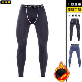 Autumn and winter plus velvet fitness pants men's pro training training running tights wicking quick-drying trousers