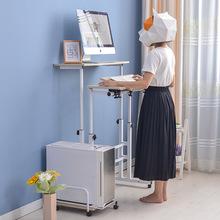 【手机专享】可站立电脑桌 简约现代台式笔记本家用多功能办公桌