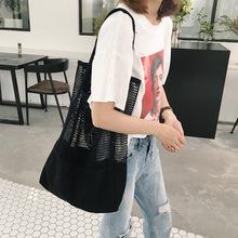 帆布包女包大包单肩韩国购物袋手提网眼镂空沙滩包批发