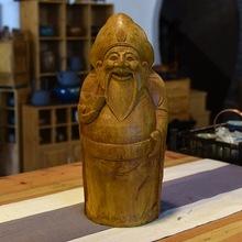 竹根雕渔翁摆件中式手工艺品创意复古家居竹木雕乔迁祝寿开业礼物
