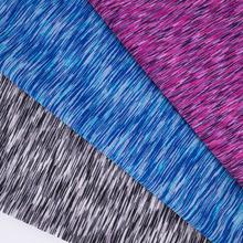 定制段彩色织精梳涤氨弹力汗布 T恤家居服装针织面料