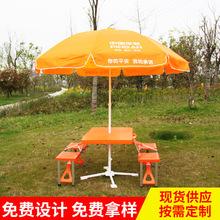 廠家直銷平安廣告傘 戶外太陽傘定做 大型牛津布折疊桌傘廣告印刷