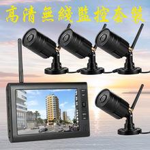 無線監控 家用錄像紅外無線監控套裝 4路DVR7寸顯示器監控攝像機