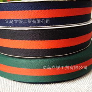 现货批发 蝴蝶结鞋帽箱包带4cm加厚斜纹墨绿夹红双色条纹织带
