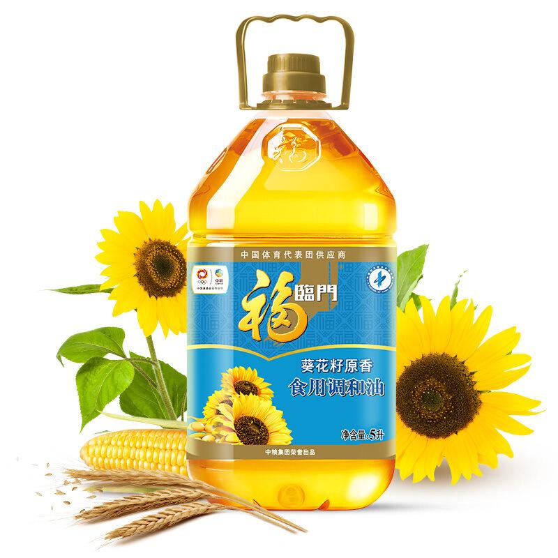 福临门 葵花籽清香食用植物调和油5L中粮出品色拉油批发一件包邮