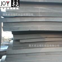 高密度硬泡聚乙烯闭孔泡沫板 道桥胀缝板用低发泡聚乙烯泡沫板