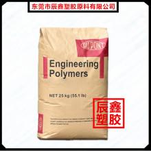 其他合成材料助剂1C55F-1556729