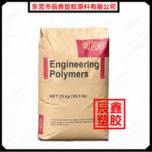 天然树脂A31B986C3-319863