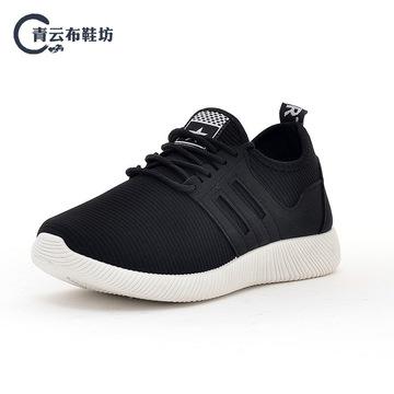 2018 mùa xuân đang tìm kiếm giày thể thao mới sinh viên giày chạy thương mại nước ngoài giày ren giày nam giới thường thay mặt cho một thế hệ