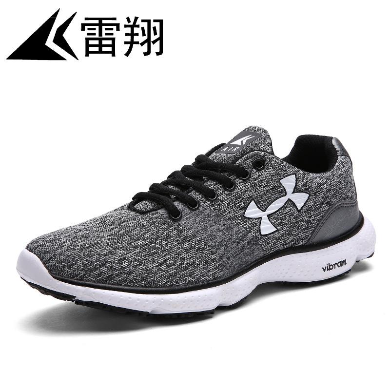 雷翔夏季新款品牌男士运动鞋透气网布防滑健步鞋大码跑步鞋批发