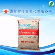 聚氨酯树脂2307324-237