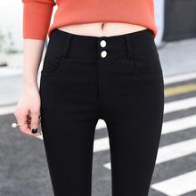 2019春夏新款女裤黑色打底裤女外穿修身弹力小脚铅笔裤大码女长裤