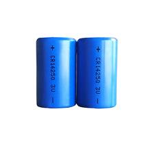 供應CR14250鋰錳電池 攝像機電池 3V柱式鋰電池 有MSDS SGS
