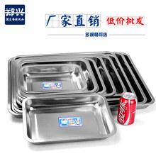 不銹鋼方托盤 深方盤 長方形烘焙燒烤盤  酒店餐飲盤 加厚批發