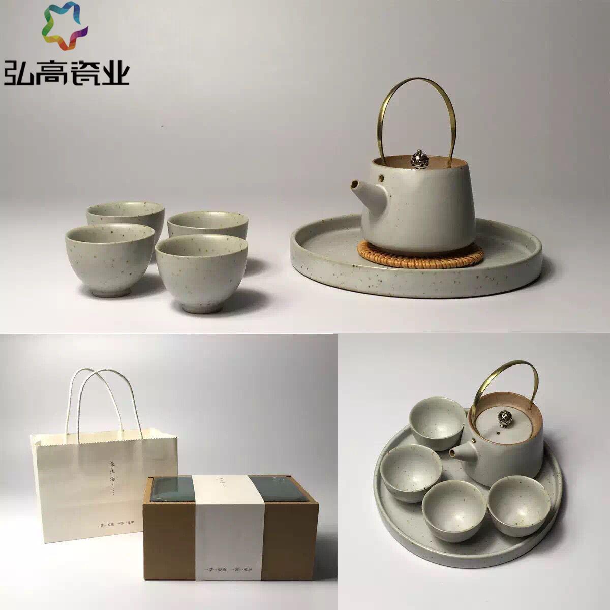 汝窑茶具套装日式提梁壶茶器带茶盘一壶四杯商务陶瓷功夫茶具定制